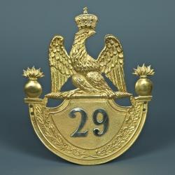 PLAQUE DE SHAKO D'OFFICIER DU 29ème REGIMENT DE LIGNE MODELE 1812 - PREMIER EMPIRE