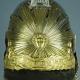 casque garde du corps du roi